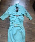 Купить зимний костюм для рыбалки женский, платье бирюзовое Италия
