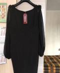 Женская одежда турция оптом без рядов, платье c шифоновыми рукавами, Сясьстрой