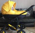 Детская всесезонная коляска Почти новая пользовали