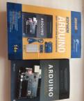 Набор Arduino + учебник + доп. набор компонентов
