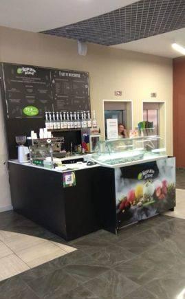 Островок кофе с собой - мороженое в торговом центр