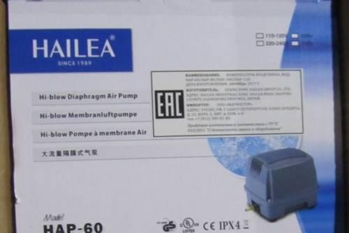 Компрессоры Hailea, мембранные, серии HAP-60, 80, 100
