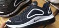 Кроссовки adidas originals climacool фиолетовые, кроссовки Nike Air Max 720 арт 18, Металлострой