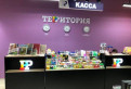 Ломоносов, продавец в Книжный магазин