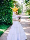 Свадебное платье, купить зимние джеггинсы в интернет магазине недорого, Санкт-Петербург