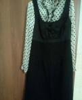 Сарафан H&M +блуза zara (шелк), нижнее белье иннаморе интернет магазин