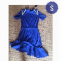 Платье Love Republic, rozy свадебные платья цены
