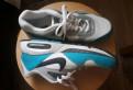 Купить кроссовки пума диск 45 размера, кроссовки Nike air Max, Романовка