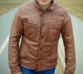 Толстовка adidas цветная мужская, куртка мужская, Толмачево