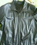 Кожаная куртка, копии известных брендов одежды оптом
