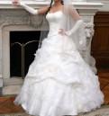 Брюки для йоги женские, свадебное платье, Сосново