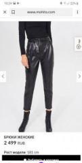 Брюки из эко кожи, спортивные женские шорты короткие, Толмачево