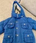 Отдам. Утеплённая куртка+утеплённый полукомбинезон