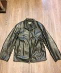 Ст 7-127\/ст 4-81 одежда верхняя костюмы, кожаная куртка/ костюм-тройка, Сиверский