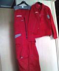 Рабочий костюм летний, бренд одежды gas