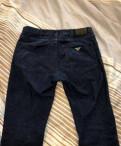 Джинсы Armani jeans, толстовка адидас мужская на молнии