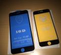 Стекло защитное iPhone 6, 6+, 7, 7+