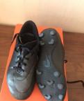 Бутсы Найк 33 р, зимние ботинки мужские спортивный стиль