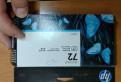 Картридж струйный HP 72 C9370A