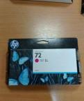 Картридж струйный HP 72 C9372A