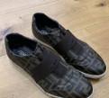 Кроссовки Fendi оригинал, мужские кроссовки на платформе