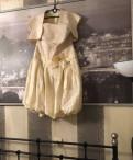 Adidas куртка женская w ht wandertag, платье цвета Шампань, обмен