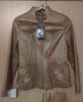 Магазин женской одежды приз в каталог, кожаная куртка