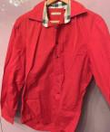 Рубашка Burberry, куртка мужская sublevel, Первомайское