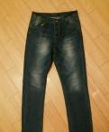 Мужские пуховики скидки, джинсы