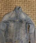 Джинсовая куртка Lee, футболка с надписью на спине формат