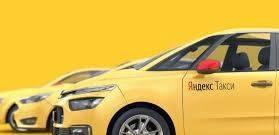Водитель яндекс такси. Лучшие условия в городе