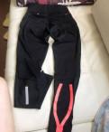 Спортивные штаны VeroModa, свадебное платье черное большого размера купить