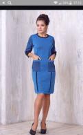 Новое платье vay, пиджак женский большого размера купить дешево