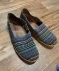 Мокасины, обувь купить через интернет недорого