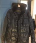 Пуховик мужской Alyaska, модные мужские свитера купить