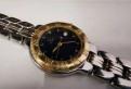 Fendi Швейцария винтаж женские часы