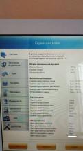 Копировальный автомат Копиркин профи HP