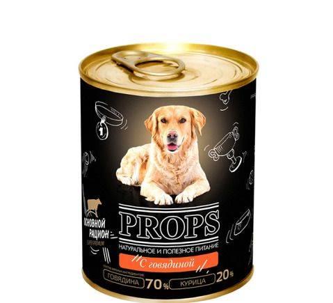 Консервы (корм) для собак «Props» 338 грамм
