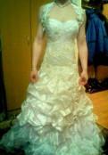 Свадебное платье. Новое, лосины женские интернет магазин недорого большие размеры, Форносово