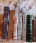Книги писатель В.Пикуль