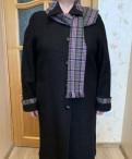 Штаны для сноуборда мужские больших размеров, пальто Domini