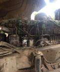 Двигатель на Фав, корзина сцепления маз 236