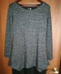 Штаны с молнией на попе купить, платье - туника