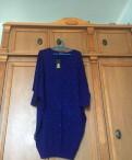 Женские брюки остин с декоративными пуговицами купить, платье новое, Глебычево