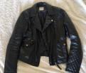 Узкие брюки цвета марсала, куртка Springfield кожаная