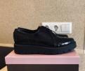 Полуботинки лоферы Carlo Pazolini, обувь на толстой подошве купить, Гарболово
