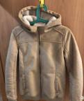 Кожаные штаны эскимоски, куртка cropp, Металлострой