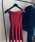 Платье mohito, красивые платья для беременных на вечер, Кингисепп