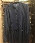 Шелковая юбка в пол купить, блуза темно-бирюзовая фирма mustang