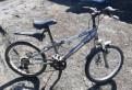 Велосипед, Старая